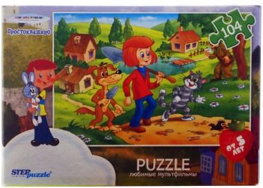 Пазл Простоквашино Step Puzzle 104