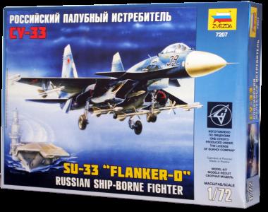 Самолет СУ-33 Сборная модель