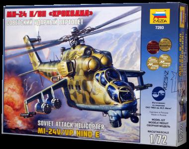 Вертолет Ми-24 Крокодил Сборная модель