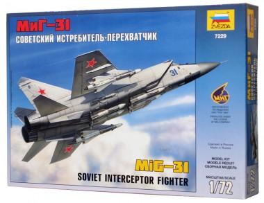 Самолет МИГ-31 1:72