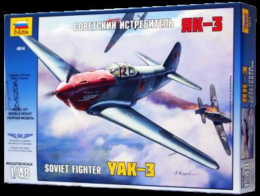Самолет ЯК-3 Сборная модель