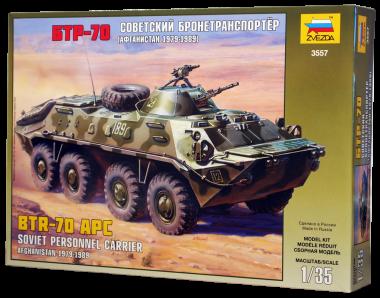 Советский БТР-70
