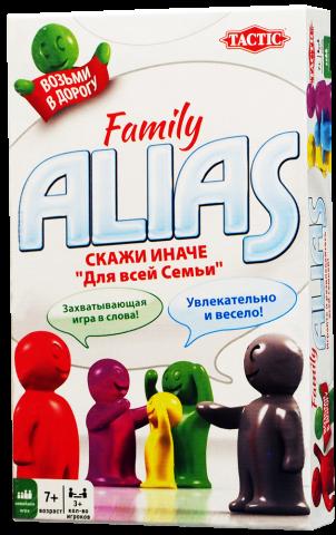 Alias family Компактная версия