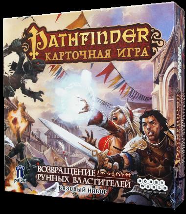 Pathfinder игра