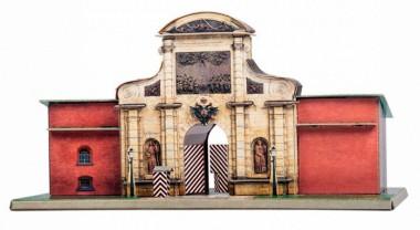 Петровские ворота умная бумага