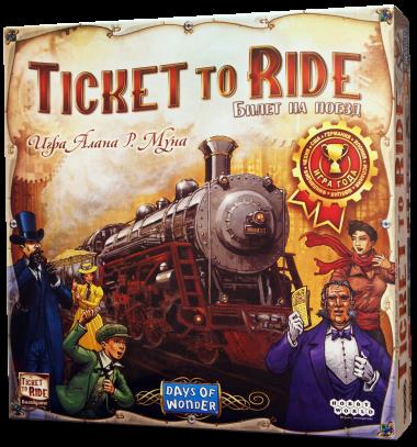 Билет на Поезд по Америке игра