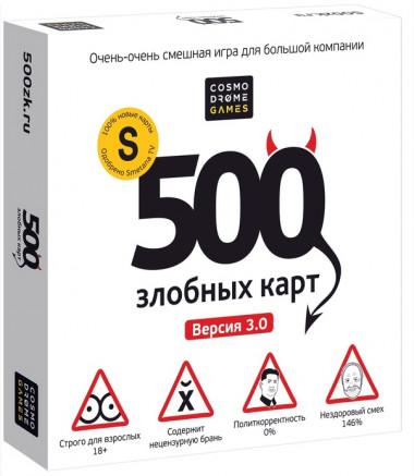 500 злобных карт 3 версия