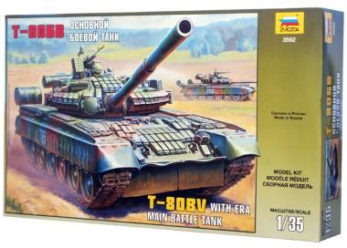 Танк Т-80БВ модель