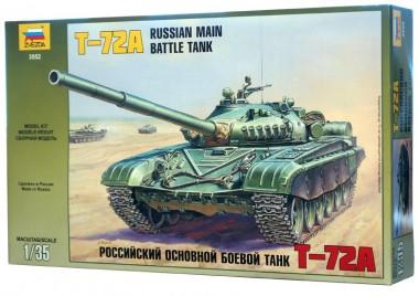 Танк Т-72 А модель