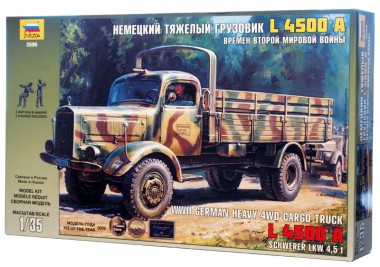Грузовик Мерседес Бенц 4500