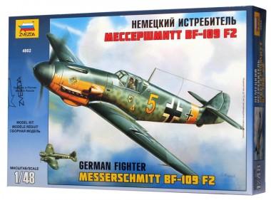 Самолет Мессершмитт BF-109F2