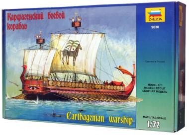 Карфагенский боевой корабль модель