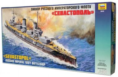 Линкор Севастополь