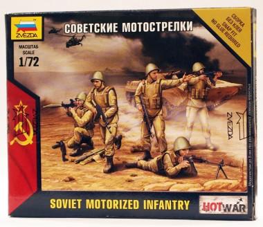 Советские мотострелки звезда