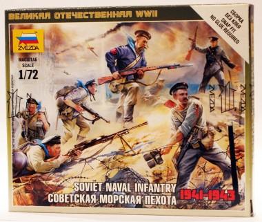 Советская морская пехота звезда