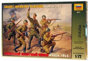 Советский пехотный взвод звезда
