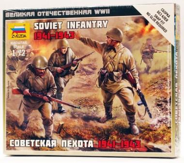 Советская пехота звезда