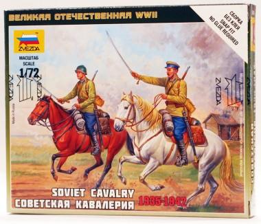 Советская кавалерия звезда