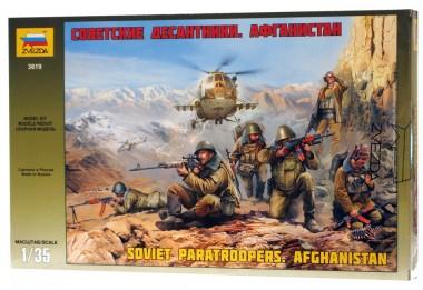 Советские десантники. Афганистан звезда