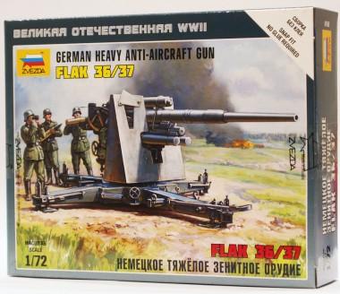 Немецкая зенитка Flak 88 мм звезда