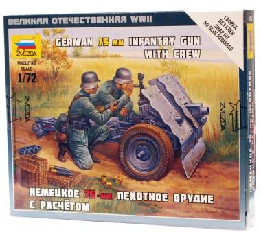 Немецкое 75-мм пехотное орудие звезда