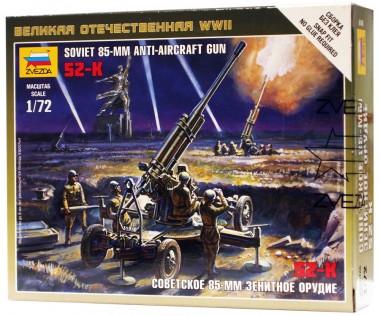 Советская 85 мм. зенитная пушка