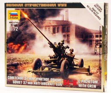 Советское 37 мм зенитное орудие звезда