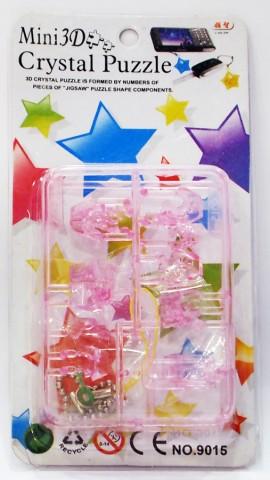 Брелок Звезда Crystal Puzzle