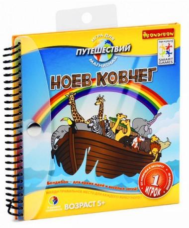Ноев Ковчег игра