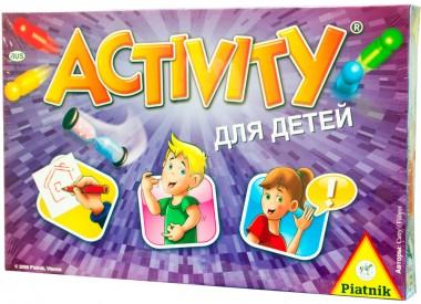 Активити для детей piatnik