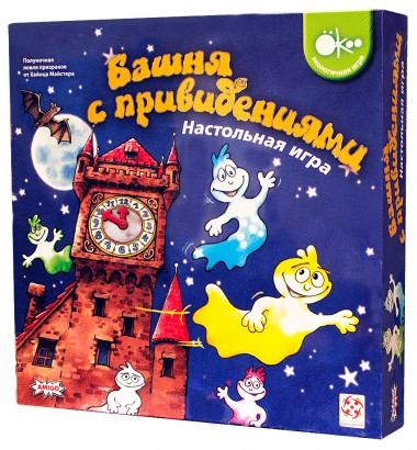 игра Башня с привидениями