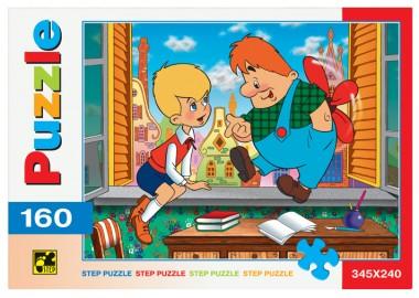 Пазл «Малыш и Карлсон». Step Puzzle 160