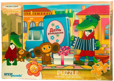 Пазл Чебурашка Step Puzzle 160
