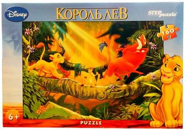 Пазл Король Лев Step Puzzle 160
