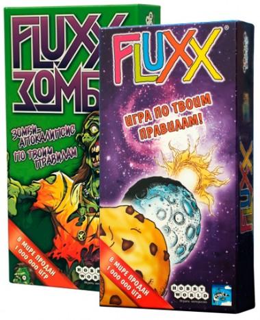 Fluxx набор