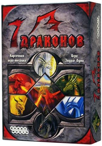 7 Драконов игра