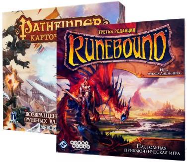 Runebound + Pathfinder набор