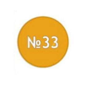 Акрил-33 Zvezda