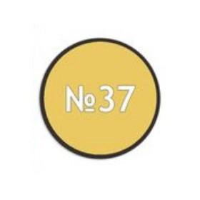 Акрил-37 Zvezda