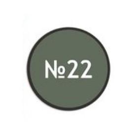 Акрил-22 Zvezda