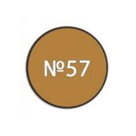 Акрил-57 Zvezda