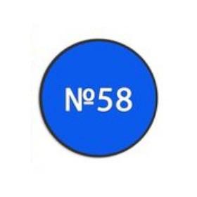 Акрил-58 Zvezda