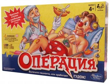 Операция игра