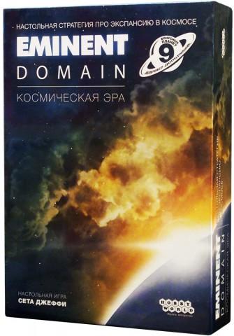 Eminent Domain игра