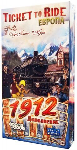 Билет на поезд Европа: 1912