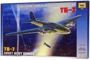 ТБ-7 сборная модель арт.7291