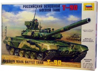 Танк Т-90 арт.5020