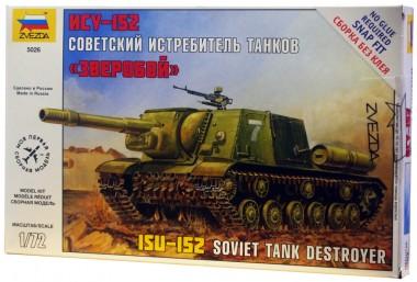 Танк ИСУ-152 арт.5026