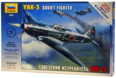 Самолет ЯК-3 1:72 арт.7301