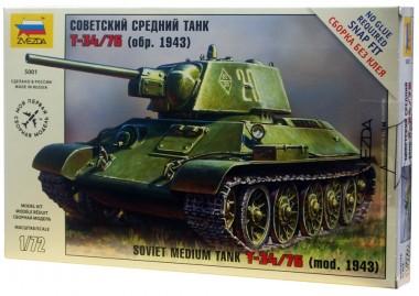 Т-34 арт.5001